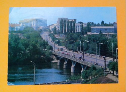 Почтовая открытка  СССР  «Винница. Мост через реку Южный  Буг».