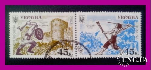 """Почтовые марки  Украины """"Исторические битвы"""" (2003 г.)."""