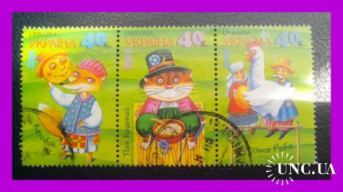 """Почтовые марки  Украины  """"Народні  казки""""   (2002 г.)."""