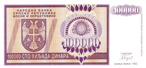 БОСНИЯ И ГЕРЦЕГОВИНА / BOSNIA-HERZEGOVINA 100 000 DINARA 1993, Pick 141 UNC, серия AA