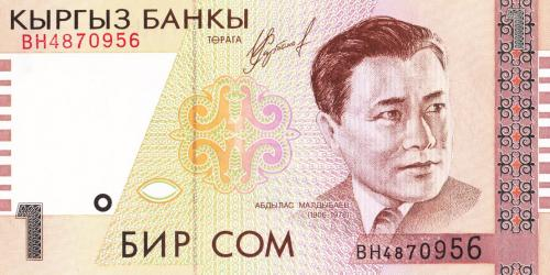 КЫРГЫЗСТАН / KYRGYZSTAN 1 SOM 1999, Pick 15 UNC, серия ВН
