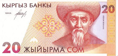 КЫРГЫЗСТАН / KYRGYZSTAN 20 SOM ND(1994), Pick 10 UNC, серия АВ