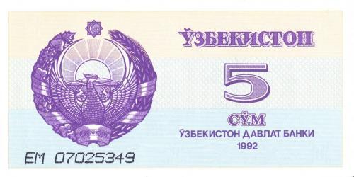 УЗБЕКИСТАН / UZBEKISTAN 5 SUM 1992, Pick 63 UNC, серия EM
