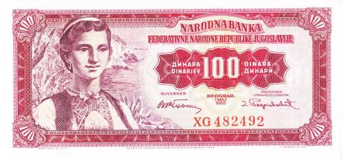 ЮГОСЛАВИЯ / YUGOSLAVIA 100 DINARA 1955, Pick 69 UNC, серия XG