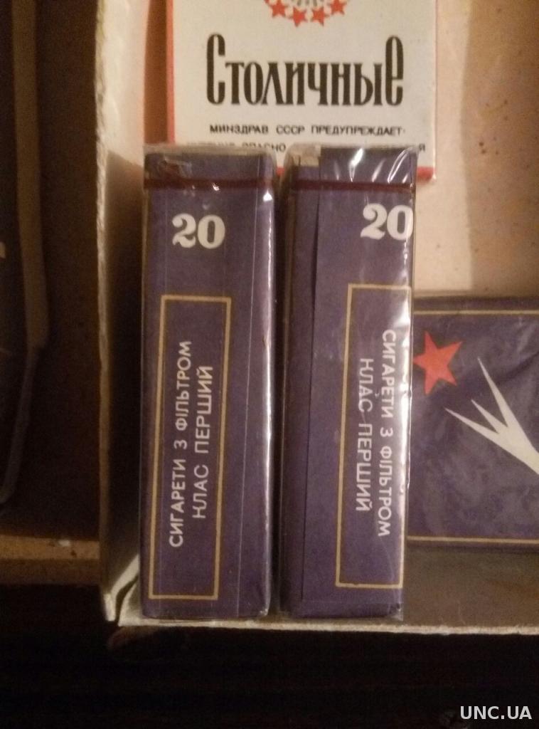 Сигареты визит купить ява ссср сигареты купить