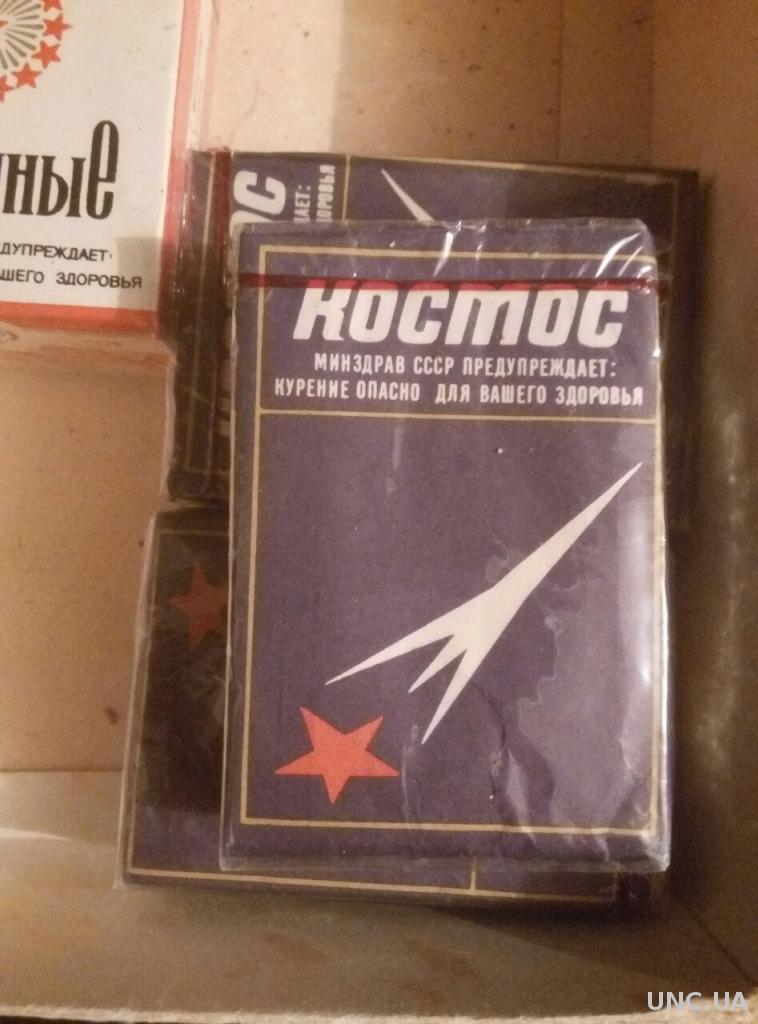 Где купить космос сигареты сигареты диабло заказать с доставкой