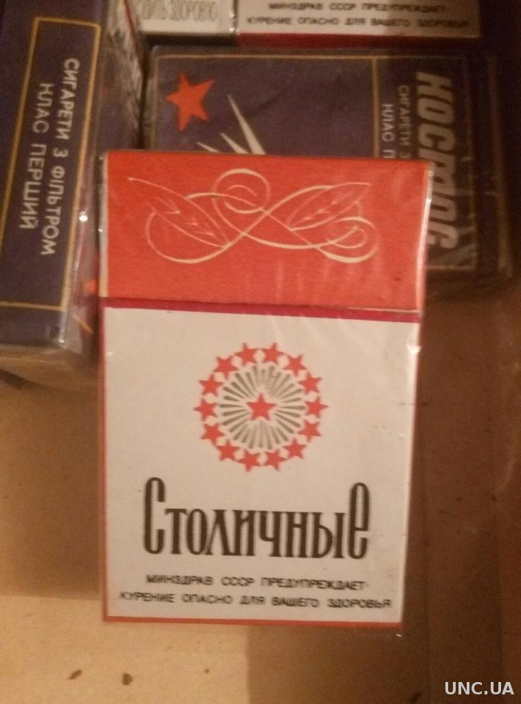 сигареты столичные купить