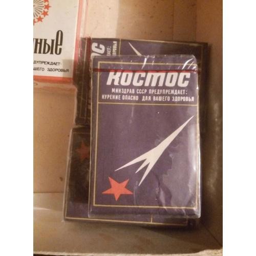 """Сигареты """"Космос"""", производство СССР"""