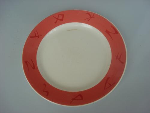 Тарелка ручная работа D=20 см. Будянский фаянсовый завод (Буды). Клеймо 60 – х годов.