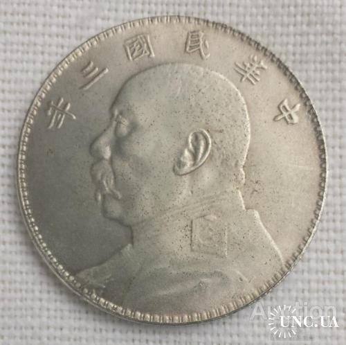 1914 Китай 1 доллар Юань Шикай провинция Ганьсу (Кансу), доллар Толстяка