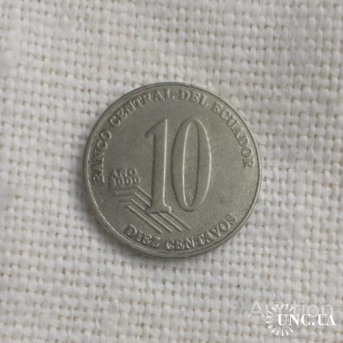 Эквадор 10 сентавос 2000