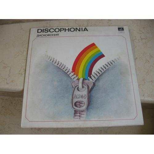 Argo   – Discophonia   ( USSR ) LP