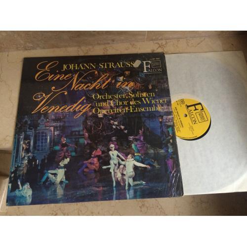 Johann Strauss Jr.  Одна ночь в Венеции - Большое поперечное сечение оперетты