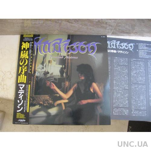 Madison - Diamond Mistress ( Japan ) LP