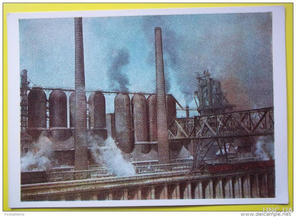 открытки города новокузнецк букет