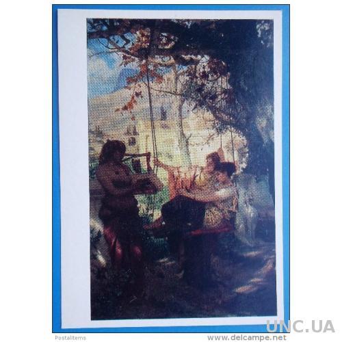 1036 Россия СССР Песня рабыни. Семирадский