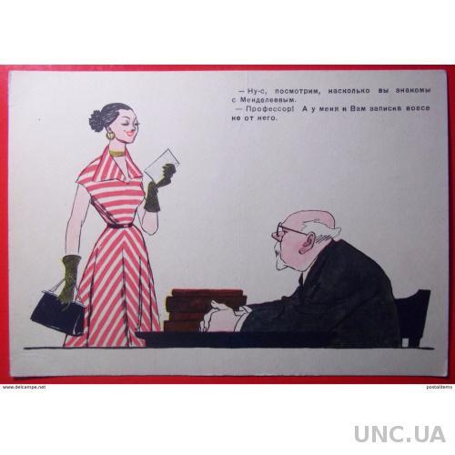 10383 Советский юмор. Советский образ жизни