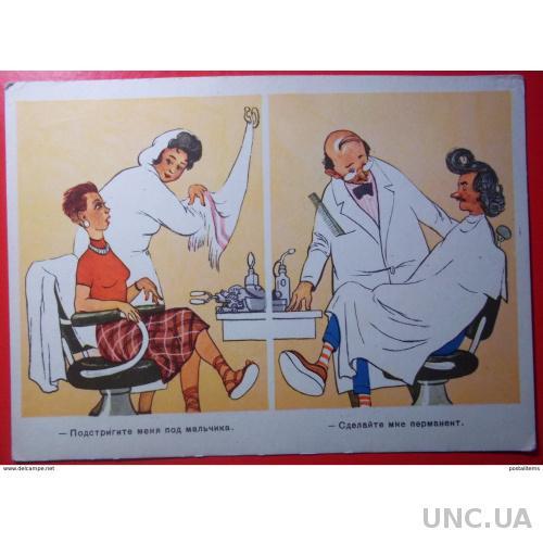 10386 Советский юмор. Советский образ жизни