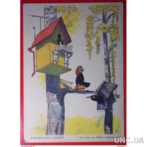 10391 Советский юмор. Советский образ жизни