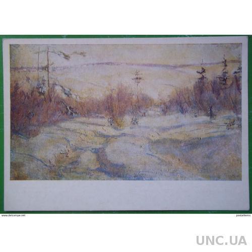 10794 Н.Ромадин. Зима на Сенеж