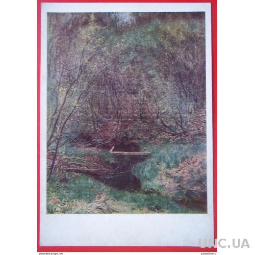 10811 И.Левитан. Весна в лесу