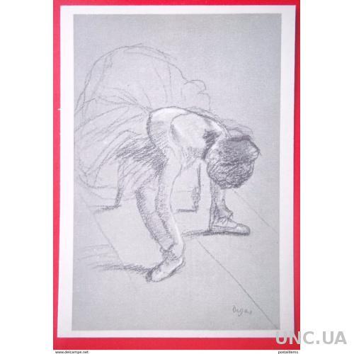 10819 Эдгар Дега. Сидящий Дансер, поправляющий ее обувь
