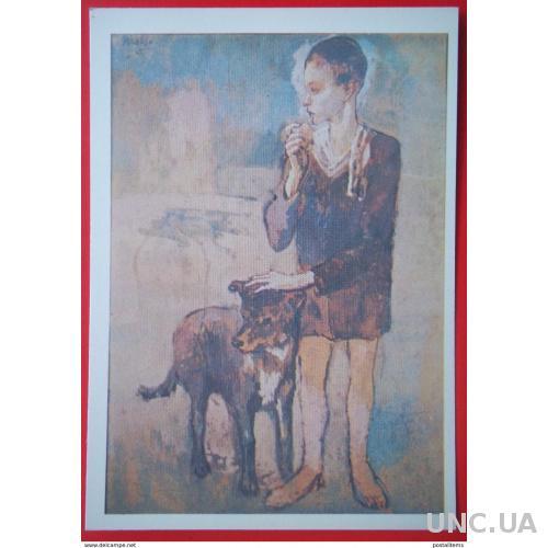 10828 Пабло Пикассо. Мальчик с собакой