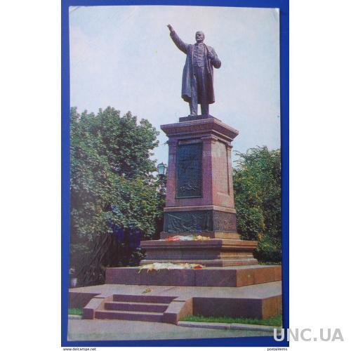 11146 Сумы. Памятник В.Ленину. Украина