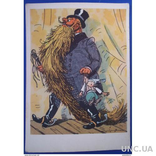 11178 А. Толстой. Золотой ключик или приключения Пиноккио
