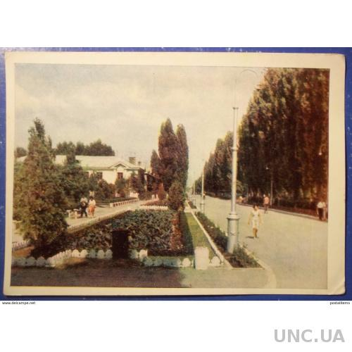 11377 Украина. Северодонецк