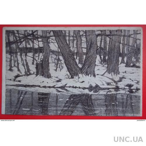 11411 В. Каргуз-Смоленский. Снег упал. CPA. Украина
