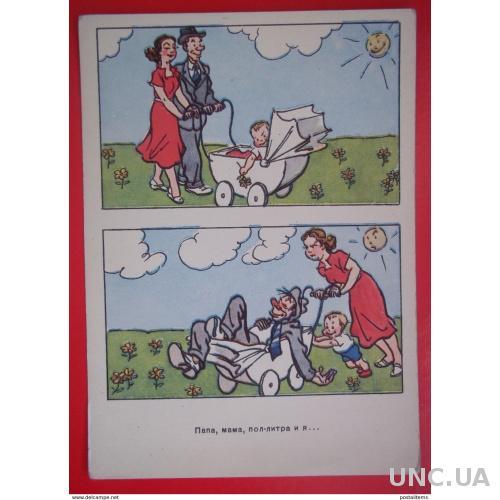 11415 Советский юмор.