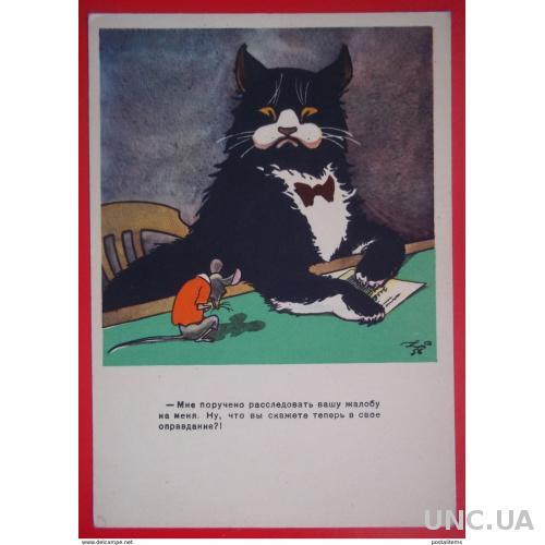 11418 Советский юмор. Жених с приданым