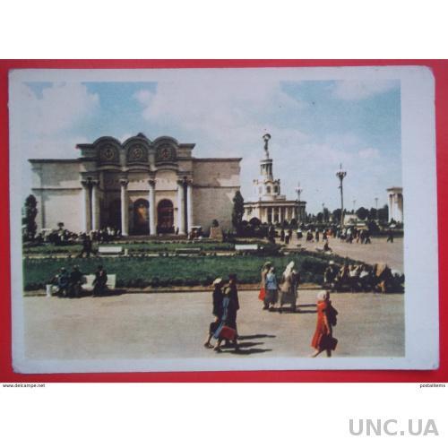 11420 Украина. Киев. Выставка