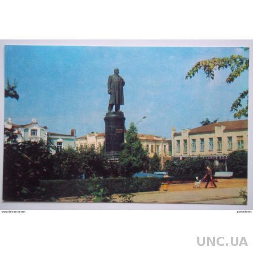 11428 Памятник Владимиру Ленину. Орджоникидзе. Россия