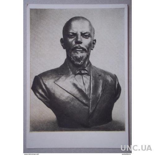 11470 Владимир Ленин
