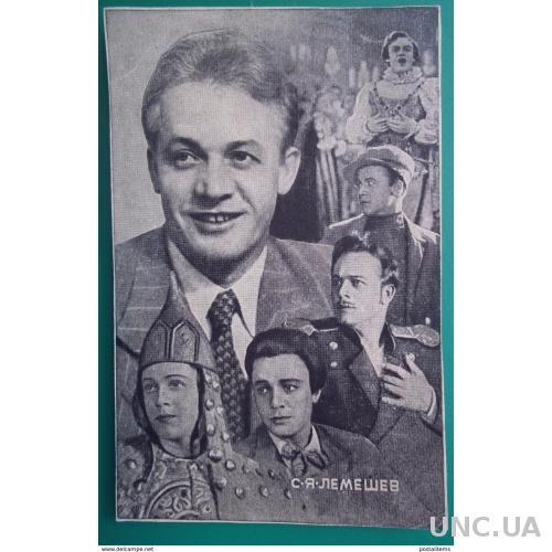 11489 Сергей Лемешев - один из самых известных и любимых русских оперных лирических теноров +