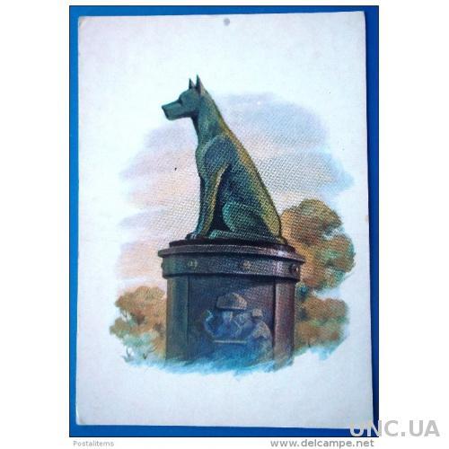 11507 Памятник собаке Ленинград