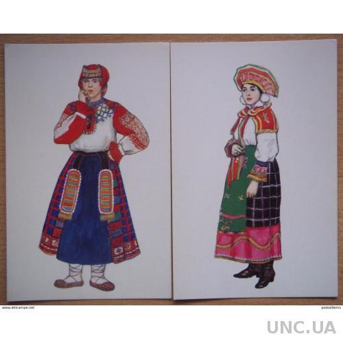 11521 Россия. Женская одежда. 2 открытки