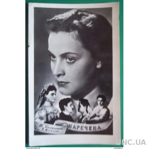 11563 Татьяна Пилецкая. Советская и украинская киноактриса