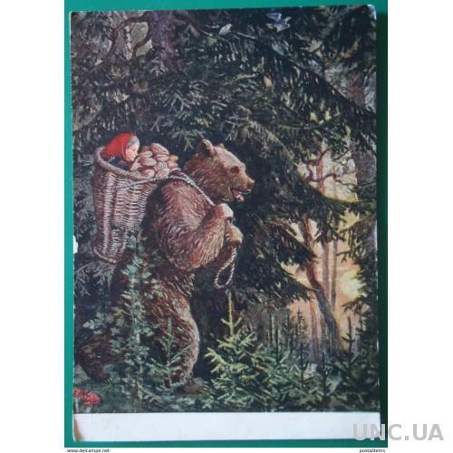 11588 Русская сказка. Маша и медведь