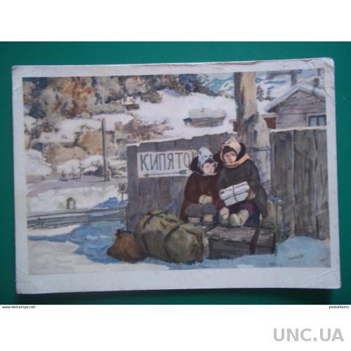 11589 Чук и Гек Русский рассказ, написанный советским детским писателем Аркадием Гайдаром