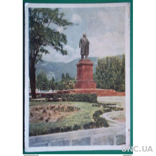 11591 Крым. Ялта. Памятник Владимиру Ленину