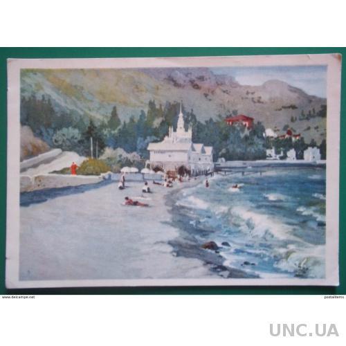 11592 Крым. Гурзуф