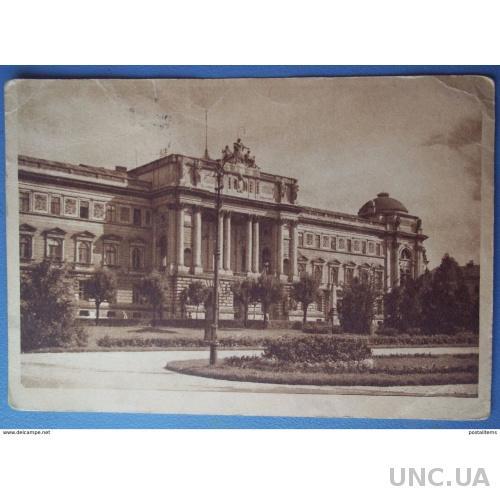 11612 Львов. Украина