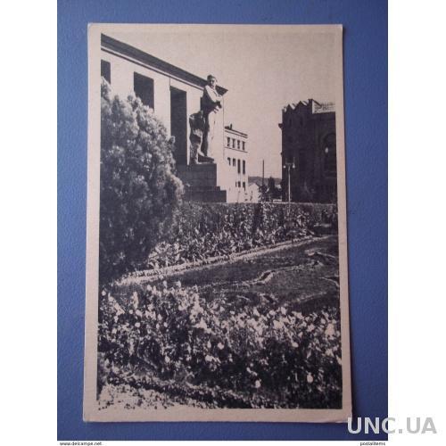 11625 Армения. Памятник Степану Шаумяну