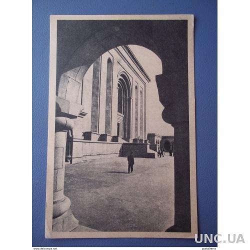 11626 Армения. Матенадаран