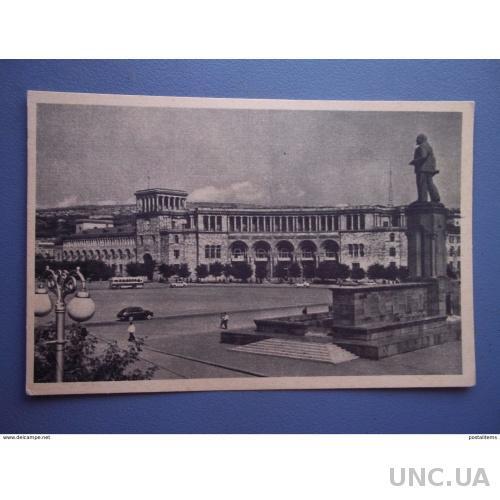 11627 Армения. Площадь Ленина в Ереване