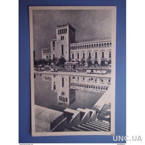 11628 Армения. Площадь Ленина в Ереване