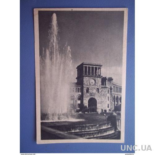 11629 Армения. Правительственный дом в Ереване